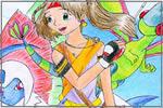 Ranger-Mädchen