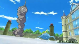 Screenshot von Onix