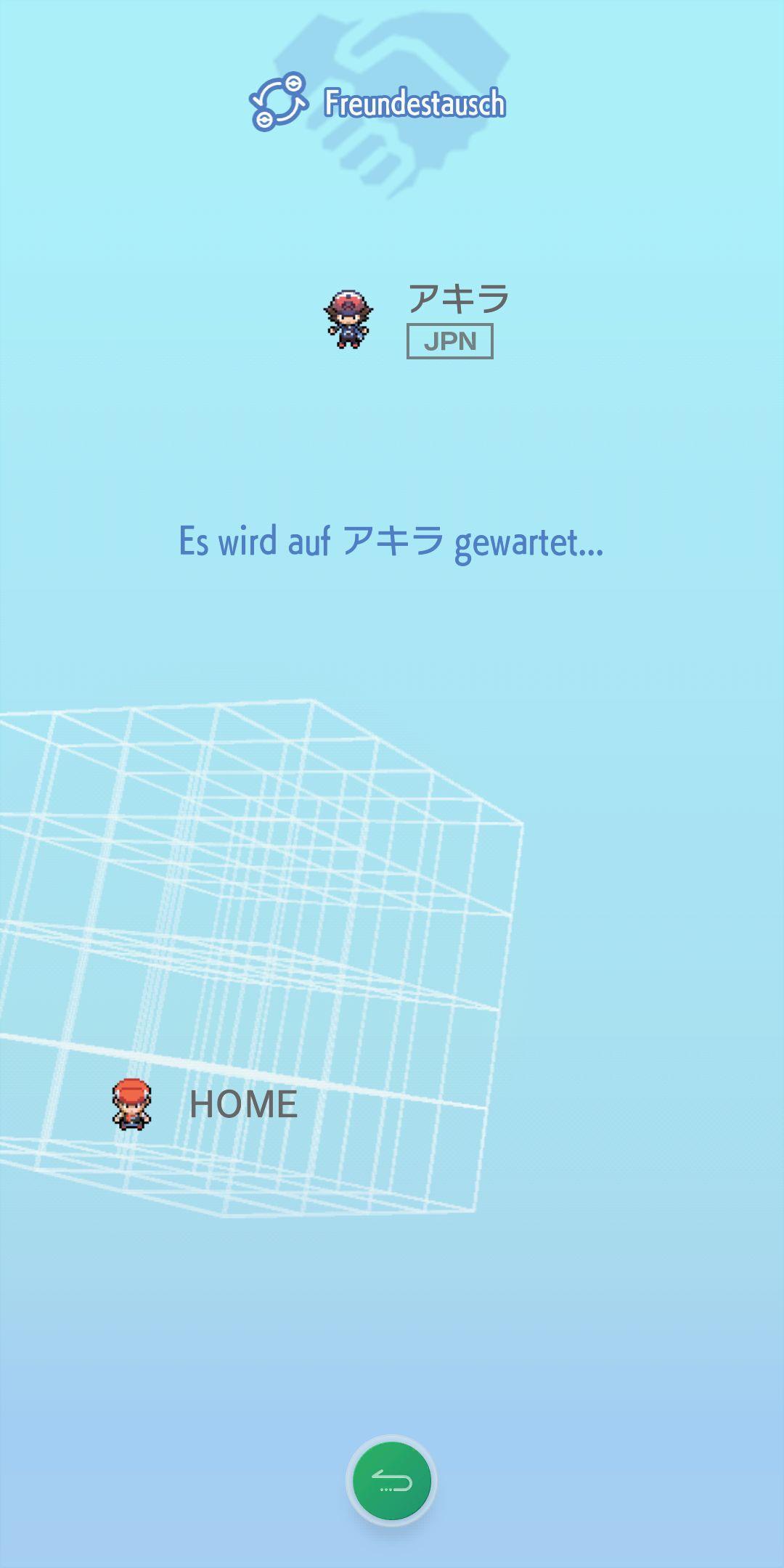 Screenshot der Wunderbox