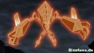 Screenshot von Necrozma