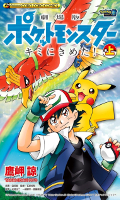 Pokémon der Film – Ich wähle dich!