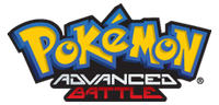 8. Staffel: Advanced Battle