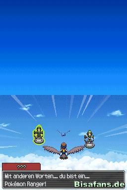 Die allererste Spielszene - Ein Flug!