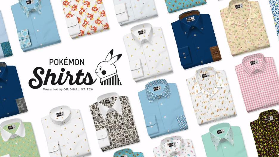 Pokémon Shirts