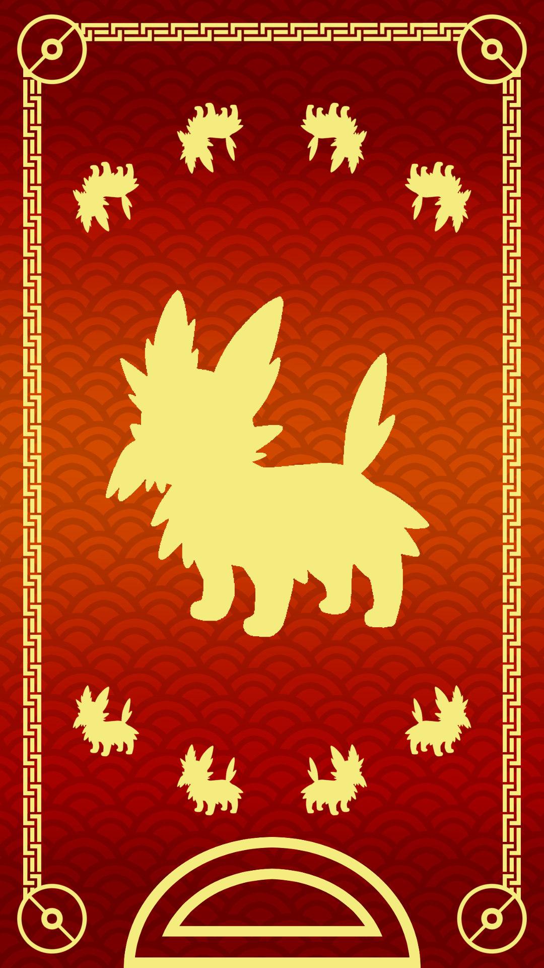 Hund - Terribark