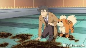 Screenshot von Fukano