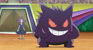 Screenshot von Gengar