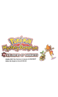 Pokémon Mystery Dungeon: Explorers of Time and Darkness