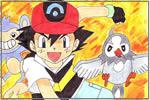 Ash und Freunde