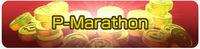 P-Marathon
