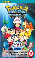 Pokémon Adventures Diamond & Pearl / Platinum (VIZmedia)