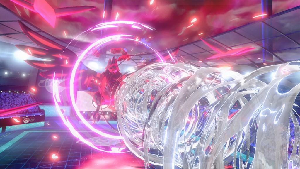 Screenshot Gigadynamax