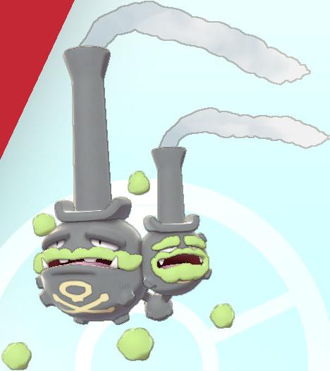 Galar-Smogmog