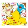 Pikachu, Mauzi und Woingenau