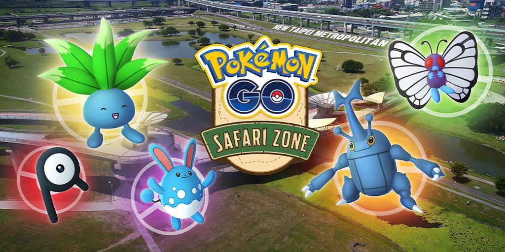 Safari Zone Taiwan 2019