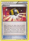 093 Hyperball