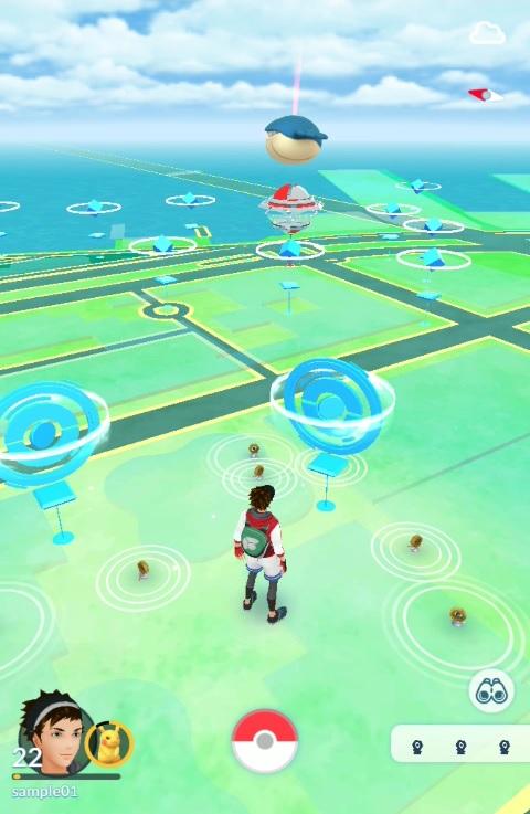 Meltan-Screenshot