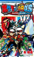 Pokémon Omega Rubin: Purpurrote Leidenschaft / Alpha Saphir: Indigoblaue Weisheit