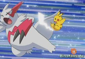 Screenshot von Sengo