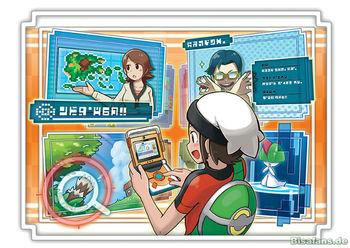 Poké Multi Navi Pokémon Omega Rubin Und Alpha Saphir Editionen