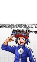 Lasst uns das Pokémon Sammelkartenspiel XY spielen!