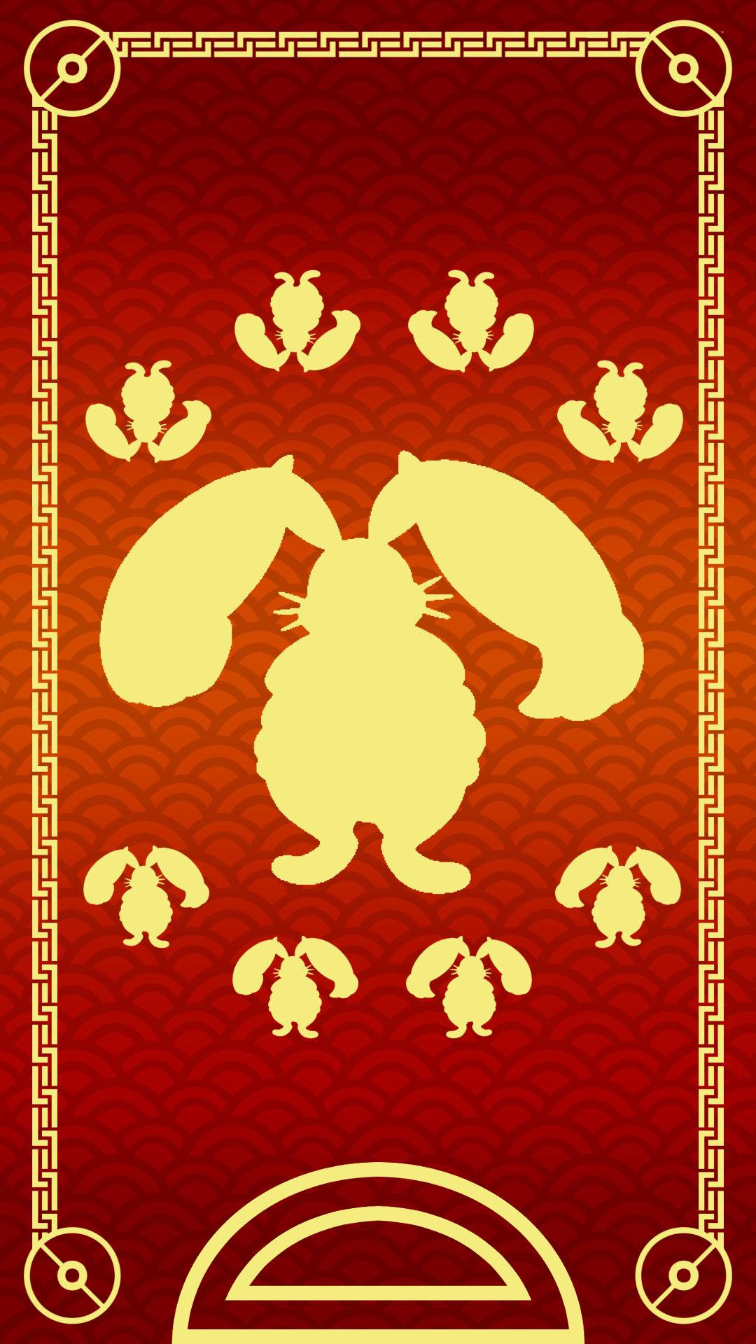 Hase - Grebbit