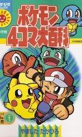 Pokémon 4Koma Enzyklopädie
