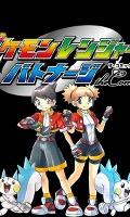 Darkrai Missions-Geschichte: Pokémon Ranger Vatonage - der Comic