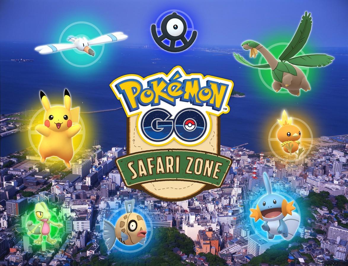 Safari Zone Yokosuka 2018