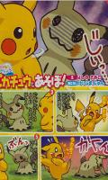 Pokémon Geschichten zusammen mit Pikachu!