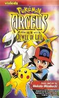 Arceus und das Juwel des Lebens