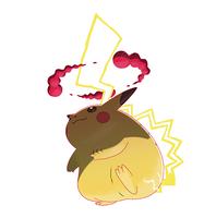 Gigadynamax-Pikachu