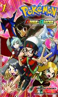 Pokémon OmegaRubin AlphaSaphir (Panini Comics)