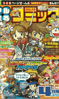 Pokémon Ranger Vatonage: Mission erfüllt