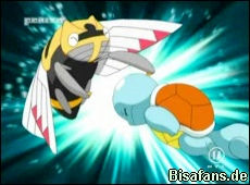Screenshot von Ninjask