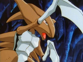 Screenshot von Kabutops