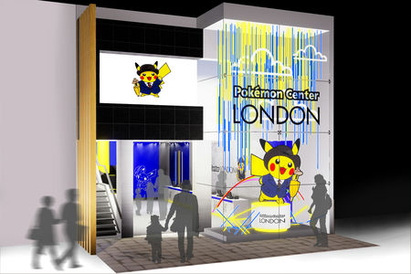 pokemon-center-london.jpg